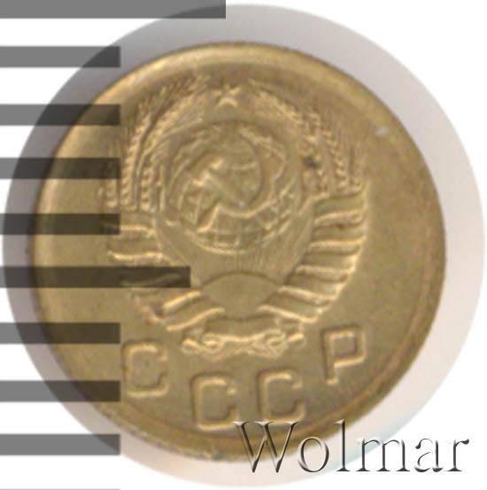 1 копейка 1937 г. Лицевая сторона - 1.1, оборотная сторона - Р
