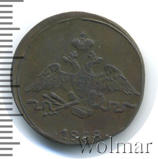 1 копейка 1838 г. СМ. Николай I Сузунский монетный двор