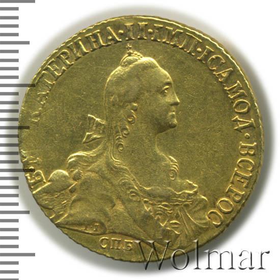 10 рублей 1769 г. СПБ. Екатерина II