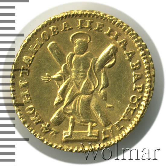 2 рубля 1724 г. Петр I. Портрет в античных доспехах