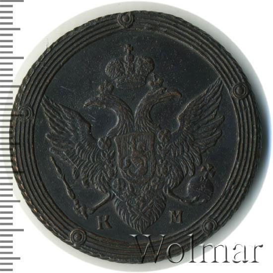 5 копеек 1802 г. КМ. Александр I Сузунский монетный двор. Тип 1803