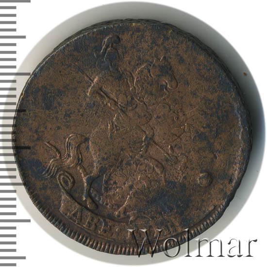 2 копейки 1757 г. Елизавета I. Номинал над св. Георгием. Гурт Санкт-Петребургского монетного двора