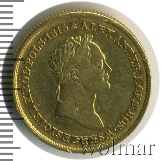 50 злотых 1829 г. FH. Для Польши (Николай I)