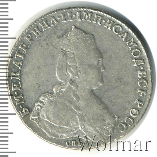 1 рубль 1792 г. СПБ ЯА. Екатерина II