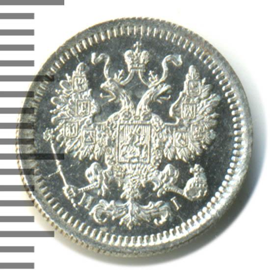 5 копеек 1878 г. СПБ HI. Александр II Инициалы минцмейстера НІ