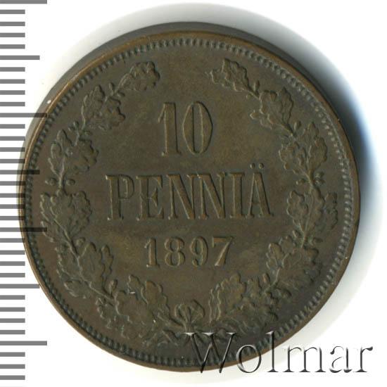 10 пенни 1897 г. Для Финляндии (Николай II).