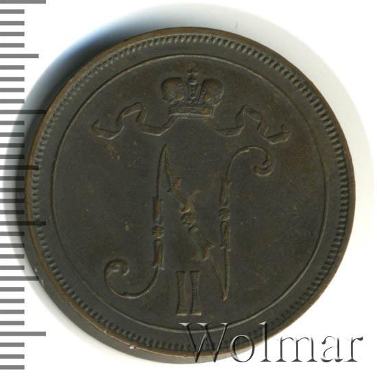 10 пенни 1897 г. Для Финляндии (Николай II)