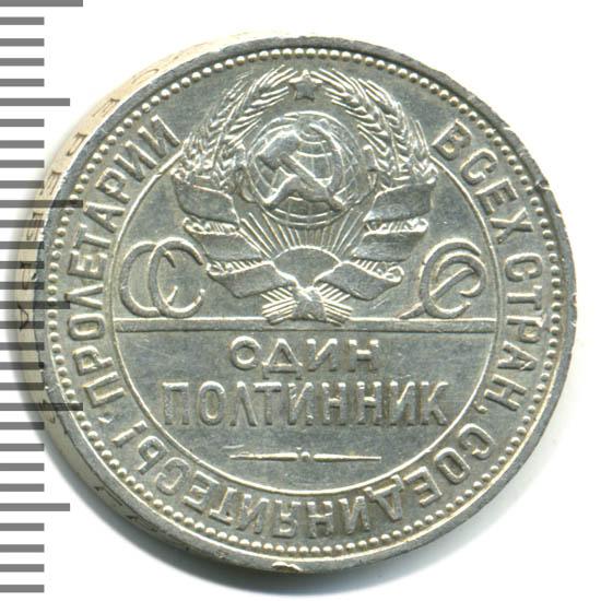 Цена монеты серебро 9 грамм 1000 манат в рублях на сегодня