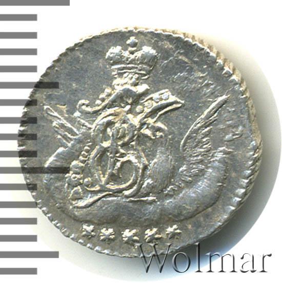 5 копеек 1760 г. СПБ. Елизавета I. Орел в облаках