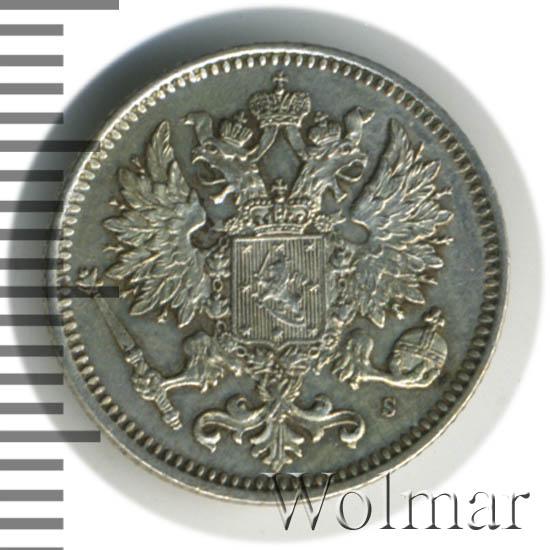 25 пенни 1875 г. S. Для Финляндии (Александр II).