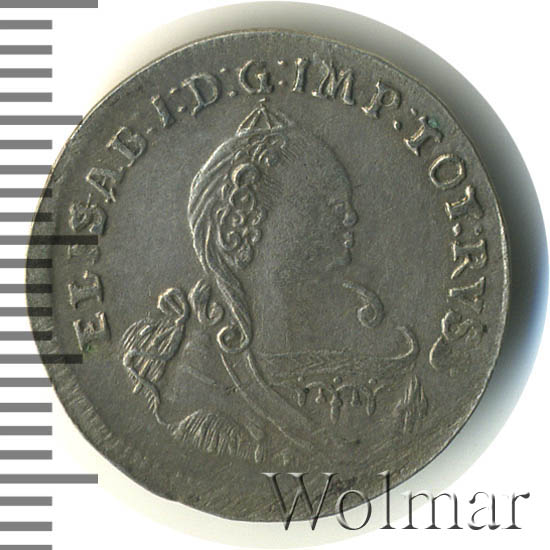 3 гроша 1759 г. Для Пруссии (Елизавета I)