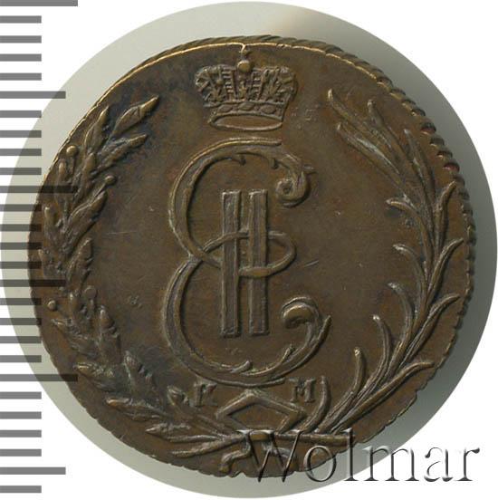 1 копейка 1772 г. КМ. Сибирская монета (Екатерина II) Новодел
