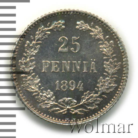 25 пенни 1894 г. L. Для Финляндии (Александр III).