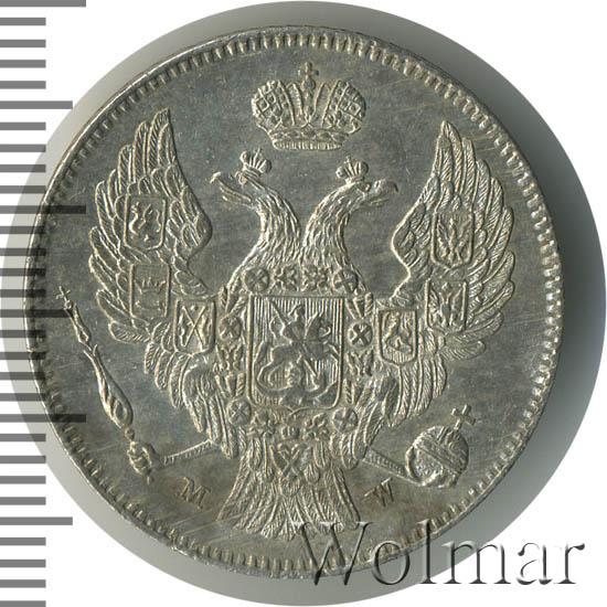 30 копеек - 2 злотых 1835 г. MW. Русско-Польские (Николай I)