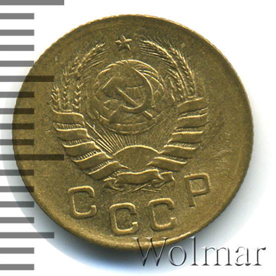 1 копейка 1939 г. Лицевая сторона - 1.1, оборотная сторона - Е