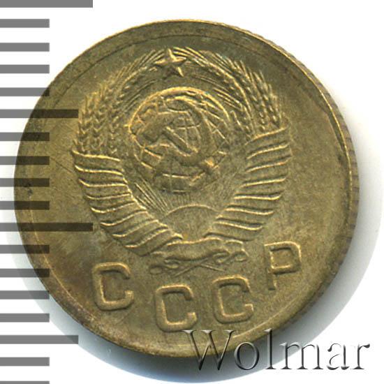 1 копейка 1949 г. Координатная сетка земного шара четкая, меридианы сходятся на полюсе