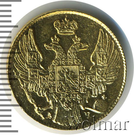 5 рублей 1841 г. СПБ АЧ. Николай I.