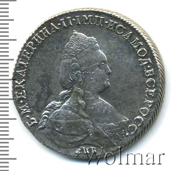 1 рубль 1788 г. СПБ ЯА. Екатерина II.