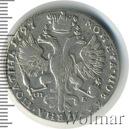 Полтина 1727 г. СПБ. Петр II. Спб петербургский тип. СПБ под орлом