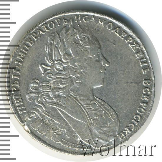 Полтина 1727 г. СПБ. Петр II Спб петербургский тип. СПБ под орлом