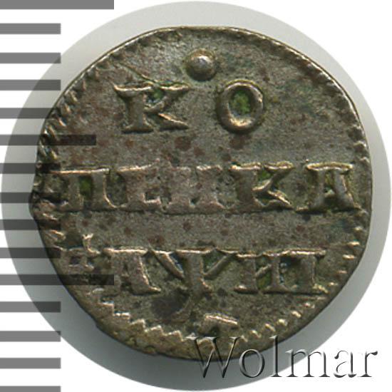 1 копейка 1718 г. L. Петр I. Тиражная монета. Инициал минцмейстера