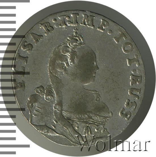 3 гроша 1761 г. Для Пруссии (Елизавета I).