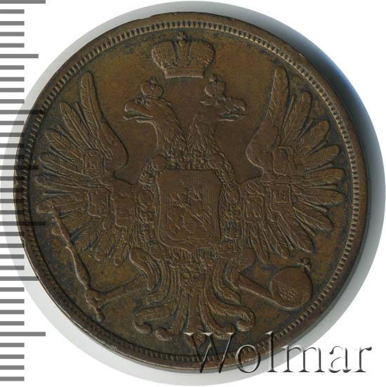 3 копейки 1851 г. ВМ. Николай I Варшавский монетный двор