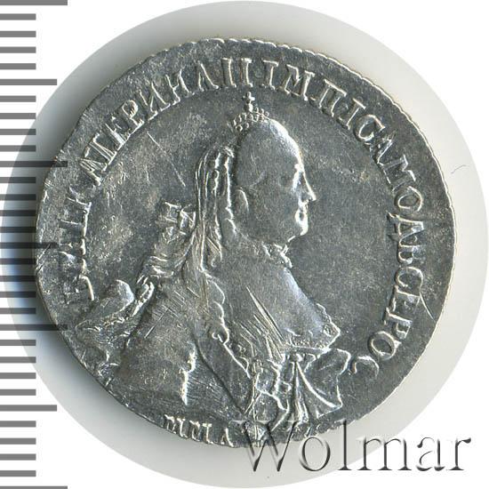 20 копеек 1764 г. ММД. Екатерина II. Красный монетный двор