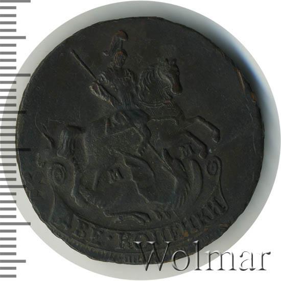 2 копейки 1765 г. ММ. Екатерина II Буквы ММ