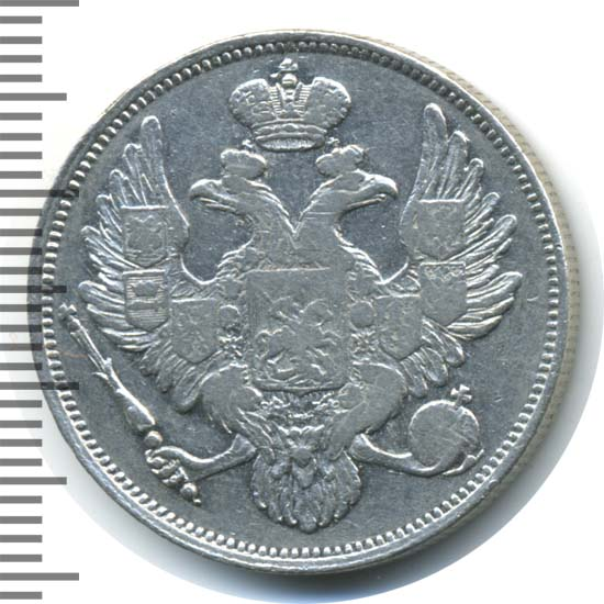 6 рублей 1831 г. СПБ. Николай I