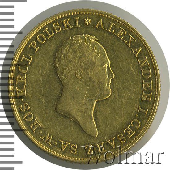 50 злотых 1819 г. IB. Для Польши (Александр I). Малая голова