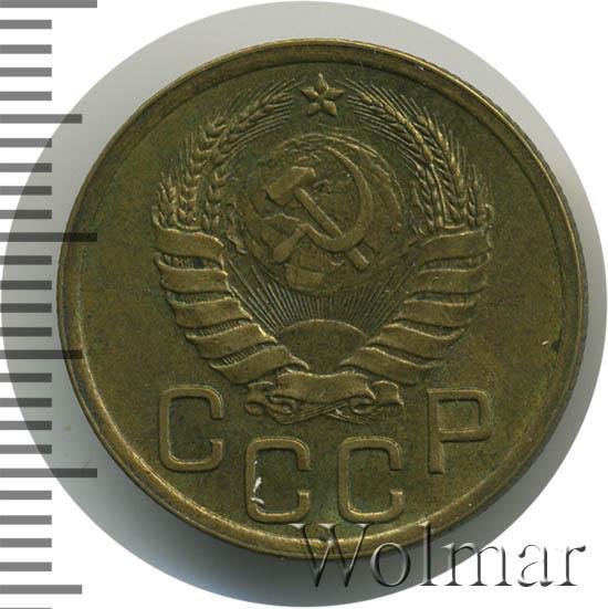 3 копейки 1940 г. Штемпель В