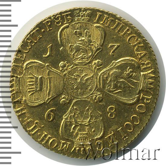 10 рублей 1768 г. СПБ. Екатерина II. Портрет уже