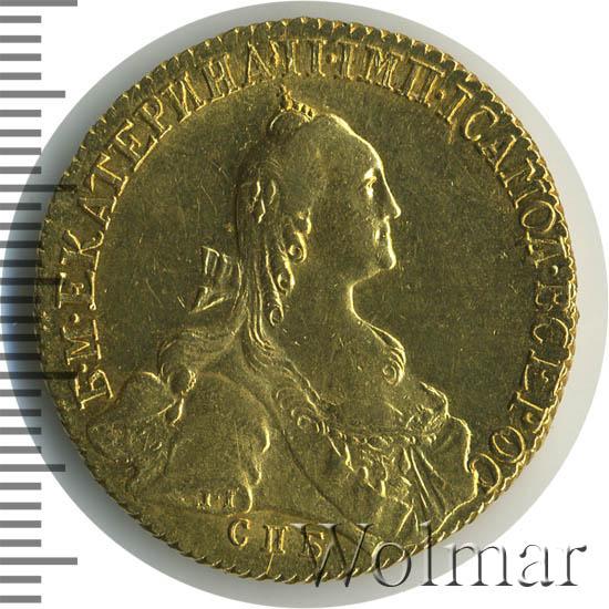 10 рублей 1768 г. СПБ. Екатерина II Портрет уже