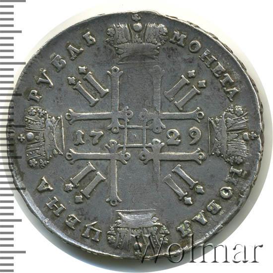 1 рубль 1729 г. Петр II. Портрет разделяет надпись. Красный тип. Голова не разделяет надпись