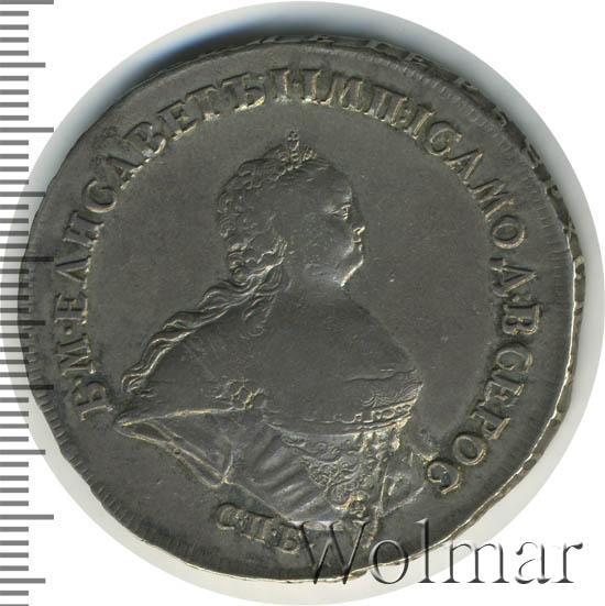 1 рубль 1741 г. СПБ. Елизавета I Санкт-Петербургский монетный двор. Поясной портрет