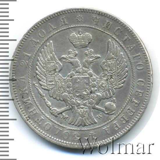 1 рубль 1842 г. MW. Николай I. Варшавский монетный двор. Хвост орла веером