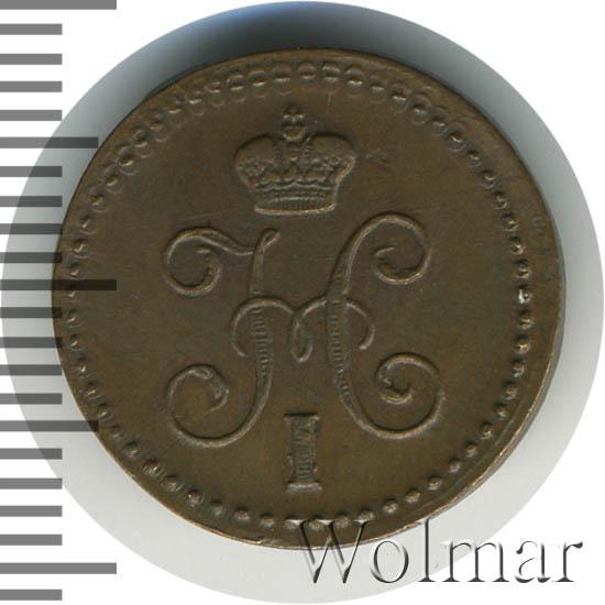 1/4 копейки 1840 г. ЕМ. Николай I Екатеринбургский монетный двор