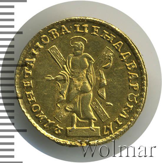 2 рубля 1721 г. Петр I. Портрет в латах. Без пальмовой ветви на груди