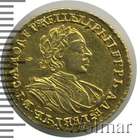 2 рубля 1721 г. Петр I Портрет в латах. Без пальмовой ветви на груди