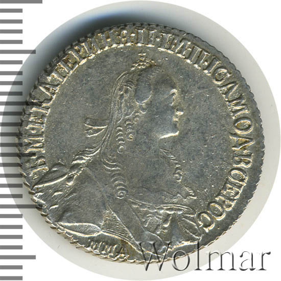Полуполтинник 1774 г. ММД СА. Екатерина II.