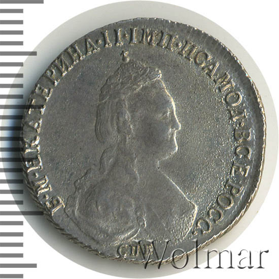 20 копеек 1785 г. СПБ. Екатерина II
