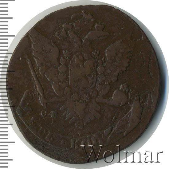 5 копеек 1763 г. Екатерина II Нет обозначения монетного двора