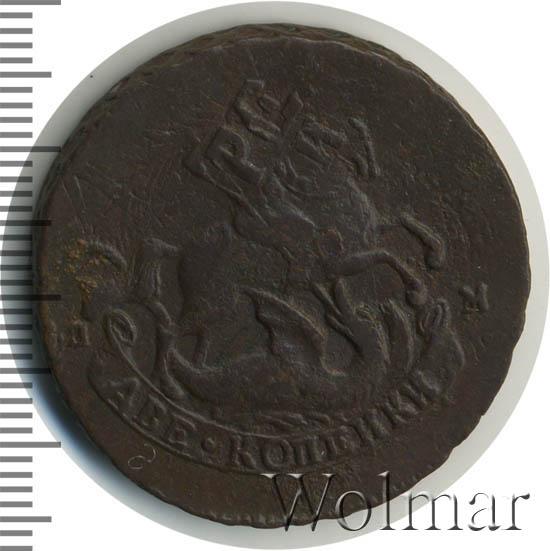2 копейки 1765 г. СПМ. Екатерина II Буквы СПМ