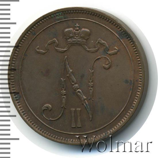 10 пенни 1910 г. Для Финляндии (Николай II).