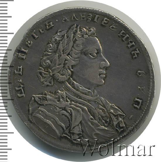1 рубль 1707 г. Н. Петр I Портрет работы Г. Гаупта. Год славянский
