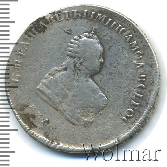 Полтина 1742 г. ММД. Елизавета I. Красный монетный двор