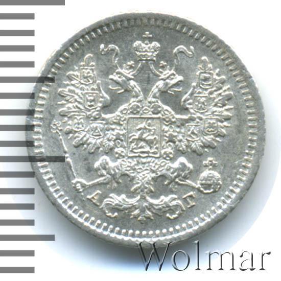 5 копеек 1884 г. СПБ АГ. Александр III