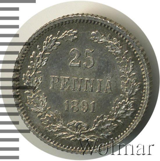 25 пенни 1891 г. L. Для Финляндии (Александр III).