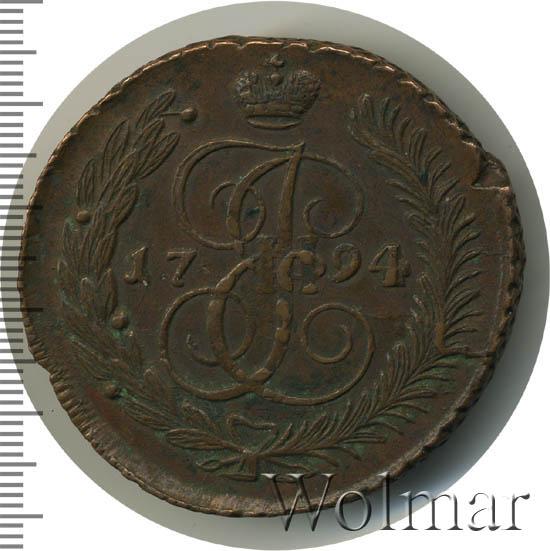 5 копеек 1794 г. АМ. Павловский перечекан (Павел I). Буквы АМ. Гурт сетка